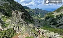 Изкачване на връх Мальовица - еднодневна екскурзия за 28 лв.
