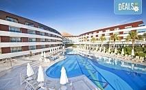 Изпратете лятото с луксозна почивка в Grand Park Bodrum 5*, Турция! 7 нощувки на база Ultra All Inclusive, безплатно за дете до 12.99г.