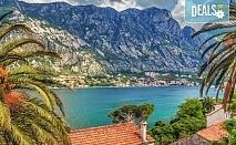 Изживейте една истинска Адриатическа приказка с България Травел! 5 дни, 4 нощувки със закуски и вечери в хотел 3* на Черногорската ривиера, транспорт и водач