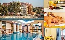 Калолечени и луголечение в СПА-хотел Сейнт Джордж - Поморие. Нощувка + закуска + вечеря + 2 процедури на ден на човек
