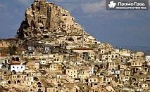 Кападокия, Анкара, Кония, Ескишехир (Каймаклъ, гроба на Настрадин Ходжа) (5 нощувки, 5 закуски, 3 вечери) за 351 лв.