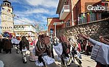 На карнавал в Науса, Гърция! Две нощувки със закуски, плюс транспорт и посещение на Солун и Вергина