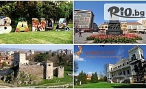Карнавал във Върнячка Баня, Сърбия! Нощувка със закуска и вечеря, автобусен транспорт, екскурзовод и топъл минерален басейн, от Туристическа агенция Бамби М тур