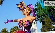 Карнавални шествия в Ница и Ментон 2020г. под надслов
