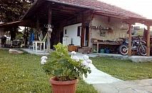 Къща за 18 човека с барбекю, механа, лятна кухня и градина край Елена- вила Виолета, с. Руховци