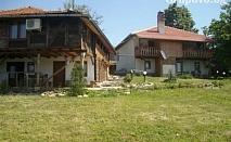 Къща за 9, 12 или 14 човека с басейн, барбекю и екстри в Еленския балкан! Механджийски къщи с. Буйновци