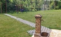 Къща за 11+1 човека край Елена с трапезария, барбекю, двор с минифутбол и детски кът  - вила Балкански рай, с. Дрента