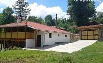 Къща Виктория за 11+4 човека край Елена с механа, оборудвана кухня, барбекю и още удобства!