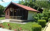 Къщички за четирима в комплекс Асеневци край Дряново с барбекю, сауна и обширен двор.