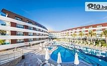 Късно лято в Бодрум! 7 нощувки на база ULTRA All Inclusive в хотел GRAND PARK 5*, от Си-Ем Травел