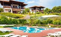 Късно лято в Еленския балкан! Нощувка на човек със закуска и вечеря + басейн в семеен хотел Еленски Ритон