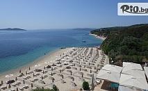 Късно лято в Гърция! 5 нощувки на база All inclusive в Хотел Bomo Club Aristoteles Holiday Resort 4*, Атон, от Мисис Травъл