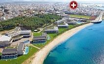 5* Късно лято в Grecotel Astir Egnatia, Александруполис