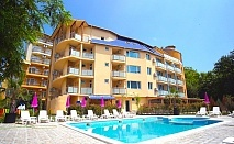 Късно лято в Китен на 50м. от морето! Нощувка на човек със закуска и вечеря + басейн в НОВИЯ хотел Елица***