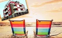 Късно лято в Лозенец! Нощувка на човек със закуска в хотел Хера, на 200м. от плажа