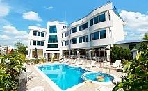 Късно лято в Лозенец на ТОП ЦЕНИ! Нощувка на човек със закуска + басейн в хотел Ариана.