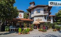 Късно лято на 300 метра от плажа в Кранево, край Варна! Нощувка със закуска + БЕЗПЛАТНО за дете до 6г, от Хотелски комплекс Извора 3*