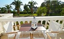 Късно лято на 20м. от морето в хотел Paraktio, Неа Каликратия, Гърция! Нощувка в студио за двама, трима или четирима