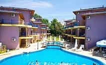 Късно лято на първа линия в Созопол. Нощувка в апартамент за до 3, 5 или 7 човека в Хотел Гардън Бийч, Къмпинг Градина