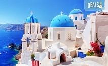Късно лято на романтичния остров Санторини! 7 дни, 4 нощувки със закуски, транспорт, фериботни билети и такси