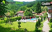 Късно лято в село Бели Осъм, Троянския балкан! 1, 2, 3 или 4 нощувки със закуски и вечери за двама