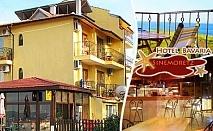 Късно лято в Синеморец! Нощувка със закуска и вечеря от Хотел Бавария