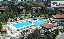 Късно лято в Созопол! Нощувка за до четирима + 2 безплатни шезлонга и чадър на плажа, 5 басейна с чадъри и шезлонги + БОНУСИ, от Ваканционно Селище Санта Марина