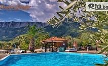 Късно лято на о. Тасос, Гърция! 3 или 5 нощувки със закуски в Хотел ACHILLION 3*, от Теско груп