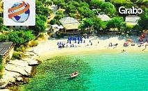 За 22.09 до Кавала, Амолофи бийч и Неа Ираклица! 2 нощувки със закуски, транспорт и възможност за Тасос и плаж на Керамоти