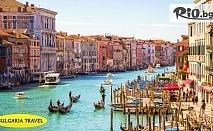 Класическа Италия - автобусна екскурзия до Венеция, Флоренция, Рим, Пиза, Болоня и Падуа! 7 нощувки със закуски + туристическа програма, от Bulgaria Travel