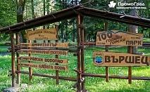 До Клисурски манастир и Вършец - еднодневна екскурзия за 22.50 лв.