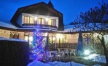 Коледа в Априлци! 2 нощувки на човек със закуски и празнични вечери от хотел Балкан Парадайс