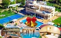 Коледа в Балнео и СПА хотел Минерал Ягода, с. Ягода! 3, 4 или 5 нощувки на човек със закуски и 2 празнични вечери + топъл минерален басейн и релакс център