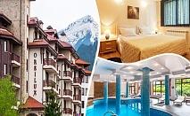 Коледа в Банско. 3, 4 или 5 нощувки на човек със закуски и вечери, празнична вечеря + басейн в хотел Орбилукс***