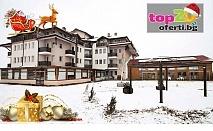 Коледа в с. Баня! 3 или 4 Нощувки със закуски и вечери + Вътрешен Минерален басейн + Спа пакет в хотел Севън Сийзънс, с. Баня, от 210 лв./човек.