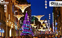Коледа в Барселона! 4 нощувки със закуски в Хотел Front Maritim 4*, самолетни билети, летищни такси, багаж, трансфер и екскурзовод, от Солвекс