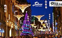 Коледа в Барселона! 4 нощувки със закуски в Хотел Front Maritim 4* + самолетен транспорт, летищни такси и екскурзовод, от Солвекс