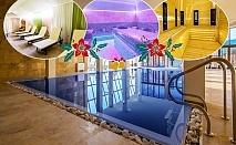 Коледа в Цигов чарк! 3 или 4 нощувки на човек със закуски и вечери, едната празнична + басейн и НОВ релакс център в НОВООТКРИТИЯ хотел Каталина Ризорт****, Цигов чарк