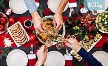 Коледа с цялото семейство в Охрид! 2 нощувки със закуски и празнични вечери, транспорт и програма в Скопие