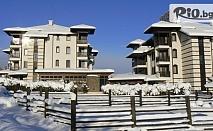 Коледa в Добринище! 3, 4 или 5 нощувки със закуски и вечери, едната празнична + СПА център с минерална вода, от Хотел Орбел
