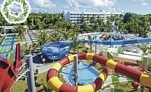 За Коледа в Доминикана! Почивка в хотел  RIU NAIBOA 4*, Пунта Кана! Чартърен полет от София + 11 нощувки на човек, на база All Inclusive!