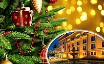 Коледа за ДВАМА в СПА хотел Стримон Гардън***** Кюстендил! 4 нощувки със закуски и вечери + празничен куверт, басейн и СПА пакет