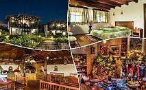 Коледа в Еленския Балкан! 2 или 3 нощувки на човек със закуски и вечери + сауна и парна баня в семеен хотел Еленски Ритон