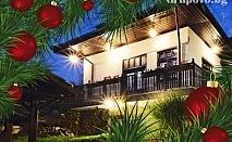 Коледа до Габрово! 2 нощувки със закуски + релакс пакет за ДВАМА от комплекс