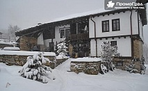 Коледа в Габровския балкан - 2 нощувки със закуски и празнични вечери за 2-ма в Балканджийската къща за 180 лв
