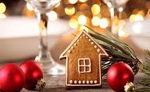 Коледа в Хисаря! ДВЕ нощувки на човек със закуски и празнични вечери + МИНЕРАЛЕН басейн и СПА от Еко стаи Манастира