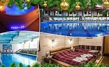 Коледа в Хисаря! 2 нощувки на човек със закуски и вечери, едната празнична + басейн и Релакс зона с минерална вода от Еко стаи Манастира