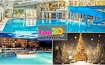 Коледа в Хисаря! 3 нощувки със закуски и вечери + Закрит басейн + Музикална програма + Забавления за деца в СПА хотел Аугуста, Хисаря, от 171.65 лв.