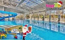 Коледа в Хисаря! 3 Нощувки със закуски и вечери + Минерален Басейн, Водна пързалка, Детски кът и Сауна в СПА хотел Аугуста, Хисаря, от 240 лв./човек