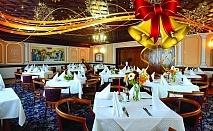 Коледа в хотел Аугуста, Хисаря! 3 нощувки за двама, трима или четирима със закуски 2 традиционни вечери +релакс пакет